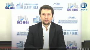 Аркадий Рубцов о Жилищных отношениях